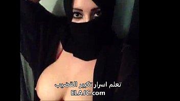 Sexy Hijab Bitch Nice Arab Body